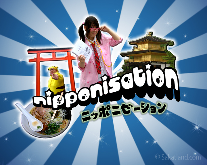 Logo Nipponisation